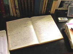 Meu notebook