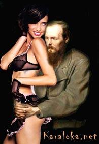 Até tu, Dostoiévski?